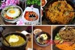 子辰家韩式石锅拌饭人均消费/味道怎么样