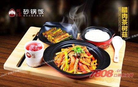 2016年用4万元开一家中式快餐店怎么样,阿宏砂锅饭快餐,阿宏砂锅饭