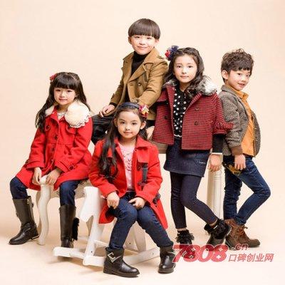 现在开童装品牌专卖店怎么样?哪个品牌好些?