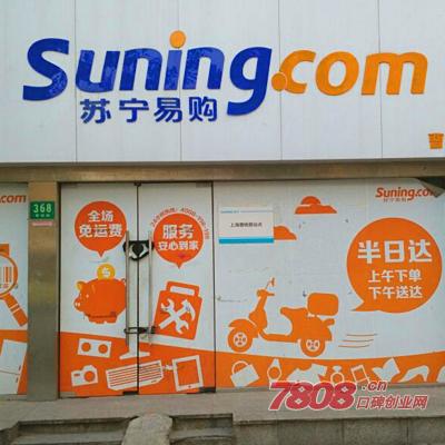 在县城开快递店一年能赚多钱?