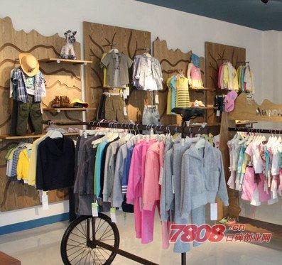在县城开一个童装实体店能赚到钱吗?