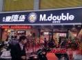 麦德堡加盟店费用多少钱?
