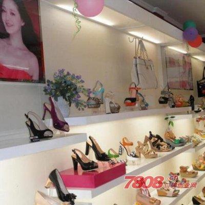 如何加盟大东品牌鞋店