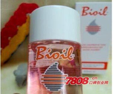 百淬BioSteel价格多少钱一瓶,百淬BioSteel