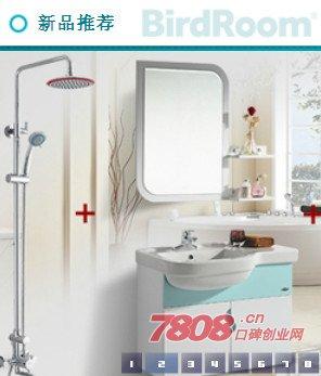 开个卫浴店要多少钱