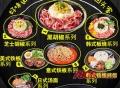 DIY铁板快餐加盟店板烧厨房需要多少钱?