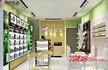 小资生活化妆品,化妆品店
