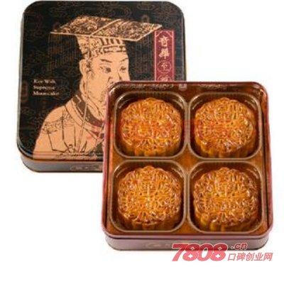 香港月饼品牌排名哪个最好
