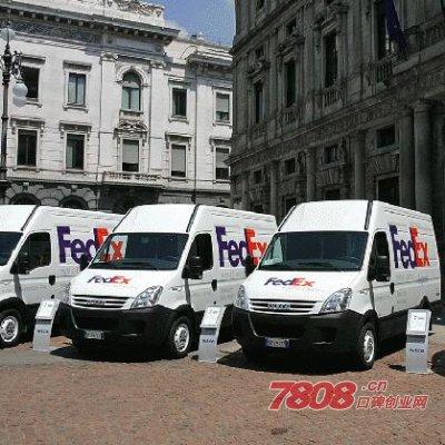 FedEx联邦可以加盟吗,怎么加盟?