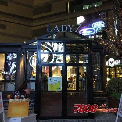 lady7女性主题餐厅加盟要多少钱