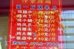 汴京炸鸡店可以加盟吗 怎么加盟?