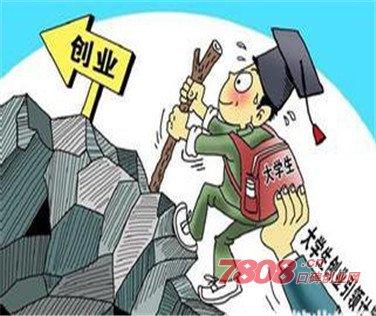 广州一年4大创业相关政策密集出台