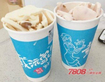 载沅家炒酸奶加盟怎么样?能赚钱吗?