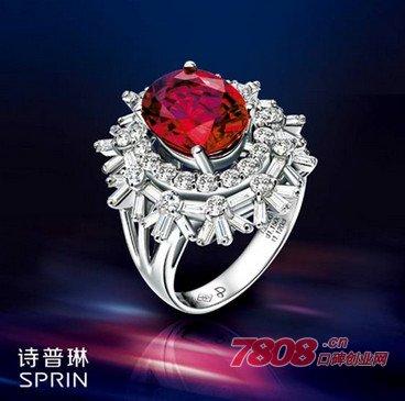 诗普琳品牌珠宝的一般价格?