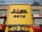 北京上品折扣店哪个好 北京最大的上品折扣是哪家啊