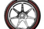 普利司通轮胎加盟代理需要多少钱?