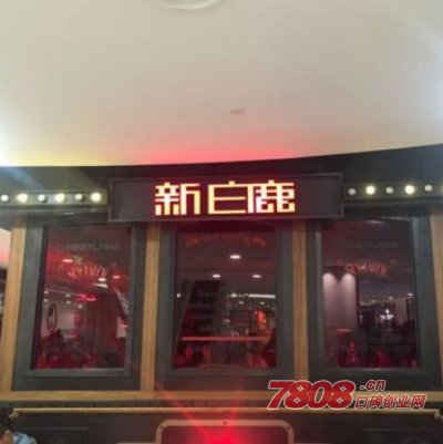 杭州正宗杭帮菜餐馆加盟哪家最好