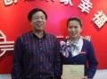 华夏中青官网:华夏中青加盟费多少