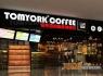汤姆约客咖啡官网 怎样开一家汤姆约客咖啡店