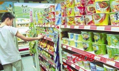 开个小超市需要多少钱?