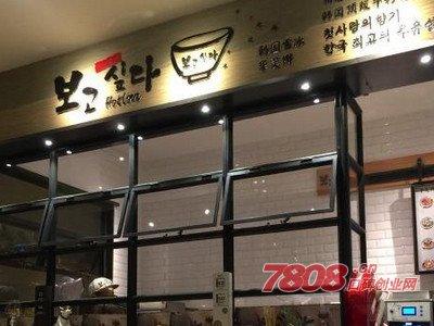 韩国相思蜜哒官网 相思蜜哒甜品创始人