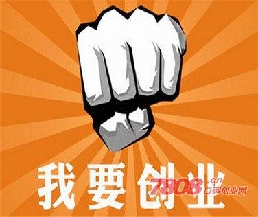 四川大学生就业创业政策大全_2