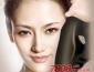 敏感性皮肤可以祛斑吗?菁肤堂祛斑产品质量怎么样?