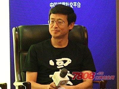 船歌水饺创始人陆广亮:一年卖出3亿水饺背后有啥秘诀?_1