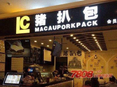 广州LC猪扒包加盟电话是多少