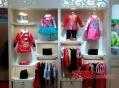 北京汪小荷童装实体店如何开店?