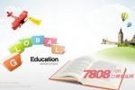 出国留学人员英语考试种类有哪些?