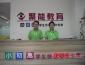 河南教育培训加盟 聚能教育加盟怎么样