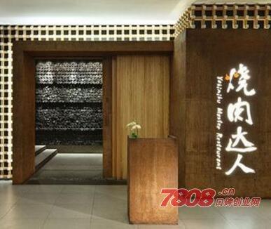 上海烧肉达人谁开的 烧肉达人老板是曾志伟吗?