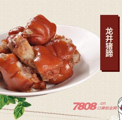 中国最有名的卤鹅是哪里的?茶农老卤怎么样?