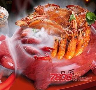 哪个城市有品匠小煲煲加盟店 品匠小煲煲北京店铺地址
