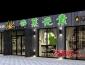 奇菓元素加盟店有几种开店模式