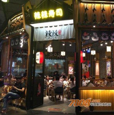 广州辣辣寿司加盟费用多少钱