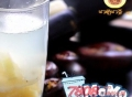 MOMO奶茶上海加盟店招商电话多少?