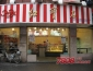 上海红宝石加盟费多少钱 红宝石蛋糕门店图片