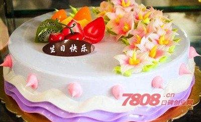 上海红宝石加盟费多少钱 红宝石蛋糕门店图片_2
