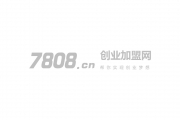 江南東風專用特種汽車