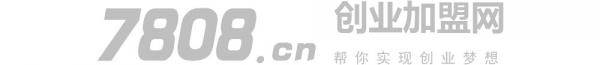 韩亚汗蒸加盟店投资分析