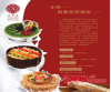桂香园蛋糕