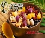 巧芋工坊甜品招商3