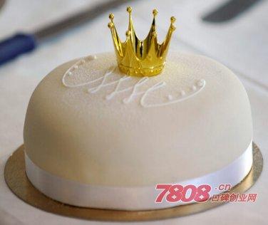 皇冠蛋糕加盟,蛋糕加盟
