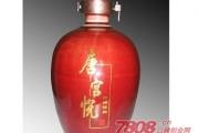 宋祖钧窑陶瓷