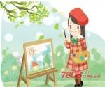 小小畫家0