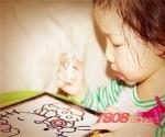 小小畫家賺錢嗎1