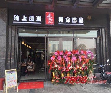 台湾私房牛肉面,,番不老私房牛肉面加盟,牛肉面加盟费