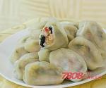 菊花女饺子0